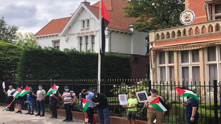 الجالية الفلسطينية في هولندا تنظم وقفة رافضة للتطبيع الإماراتي مع الاحتلال الإسرائيلي
