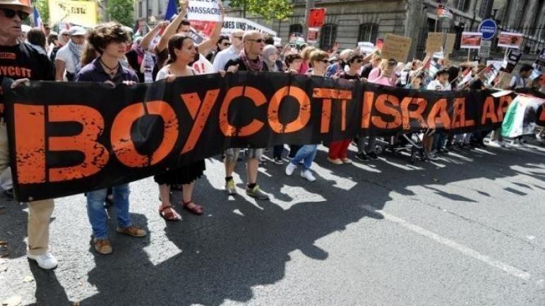 محكمة إستئناف أمريكية تلغي قانون يحظر مقاطعة الكيان الإسرائيلي