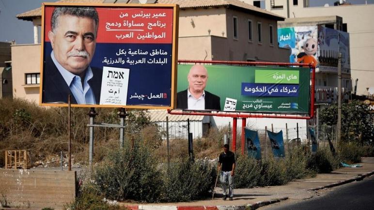 تحالف أكبر حزبان يساريان لمواجهة نتنياهو في انتخابات الكيان الإسرائيلي المقبلة