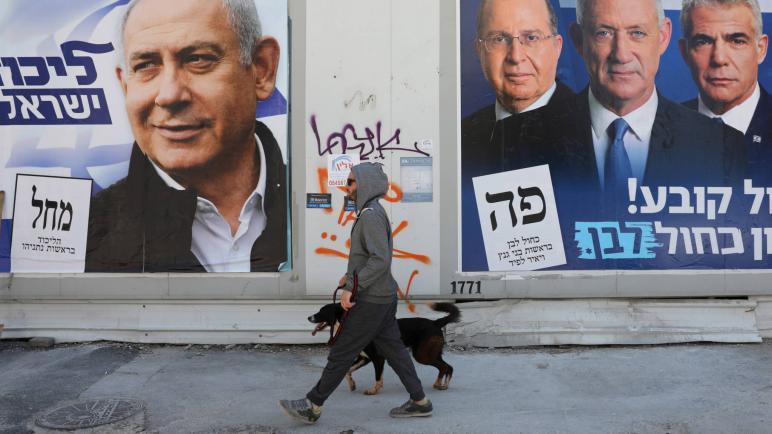 انتخابات جديدة في الكيان الإسرائيلي للمرة الثالثة خلال أقل من عام