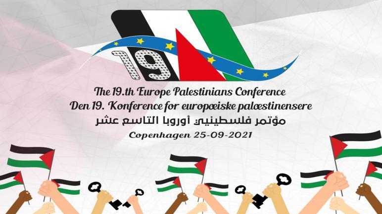 """""""مؤتمر فلسطينيي أوروبا"""" يختار كوبنهاجن مكانا لانعقاده التاسع عشر في 25 ايلول/ سبتمبر القادم"""
