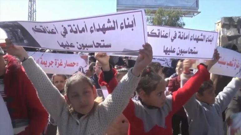 أطفال غزة يخرجون في مظاهرة للمطالبة بكسر الحصار وانهاء معاناتهم