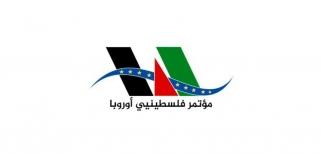 """وفد من مؤسسة مؤتمر فلسطينيي أوروبا يصل """"كوبنهاجن"""" للمشاركة في ورشة عمل لدعم حراك المخيمات الفلسطينية في لبنان"""
