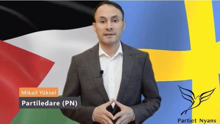 """حزب """"نيانس"""" يدعو إلى طرد السفير الإسرائيلي من السويد ردا على العدوان على الشعب الفلسطيني"""