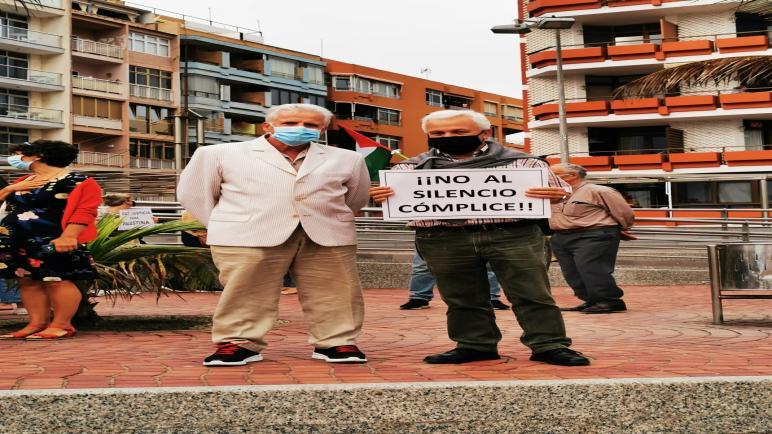 وقفات في إسبانيا للتنديد بقرار الضم ونظام الأبارتايد الإسرائيلي