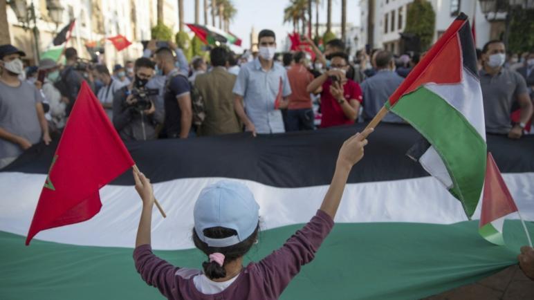 السلطات المغربية تمنع خروج مظاهرة مؤيدة لفلسطين في الرباط