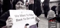 فيديو كليب مؤتمر فلسطينيي أوروبا السابع عشر الدنمارك – كوبنهاغن ( إلنا أرض )