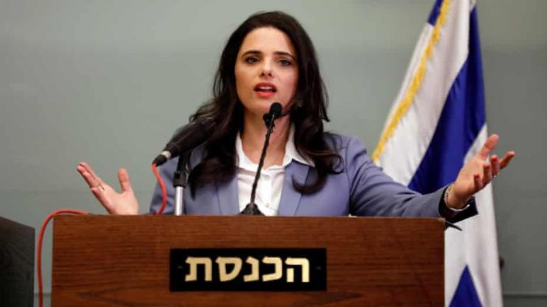 """وزيرة إسرائيلية ترفض خطة ترامب للسلام وتعتبرها """"مضيعة للوقت"""""""