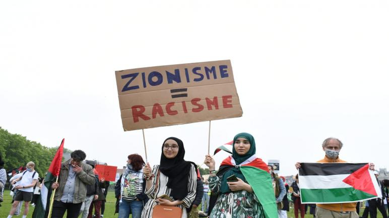 بيان صادر عن الاتحادات والمؤسسات الفلسطينية الأوروبية حول رفض قرار الضم الإسرائيلي والدعوة لمواجهته