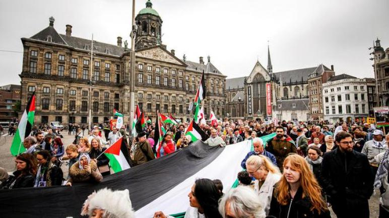 تريد المنظمات الإسرائيلية في هولندا منع المظاهرات المؤيدة لفلسطين في ساحة De Dam بأمستردام