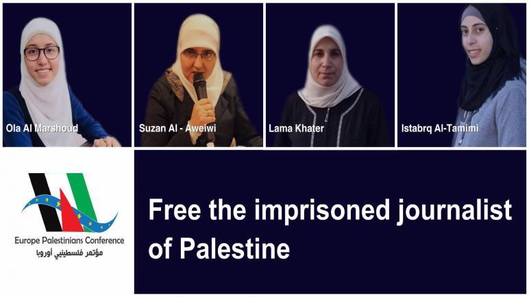 فلسطينيو أوروبا: ندعو إلى تضامن عالمي مع الصحفيين المعتقلين في السجون الاسرائيلية