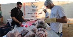 مؤسسة اسراء الخيرية تنفذ مشروع الأضاحي 2018 في قطاع غزة ومخيمات لبنان