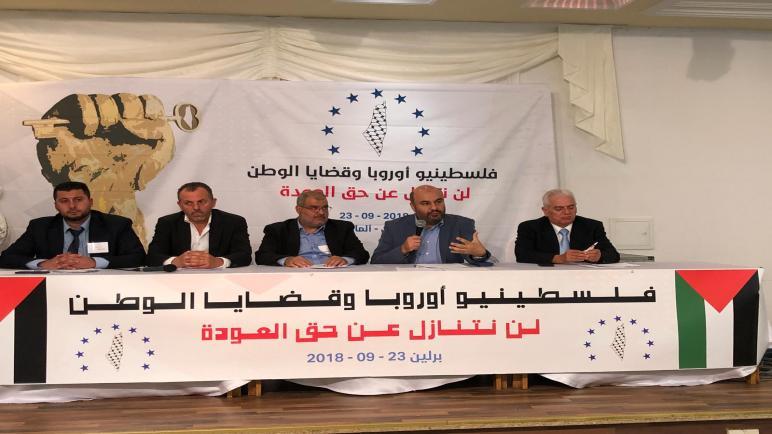 ملتقى فلسطينيو أوروبا وقضايا الوطن في برلين الأحد 23-9-2018