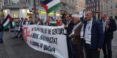 المؤسسات الفلسطينية تقيم وقفة تضامنية في كوبنهاغن رفضا ليهودية الدولة الاثنين 1-10-2018