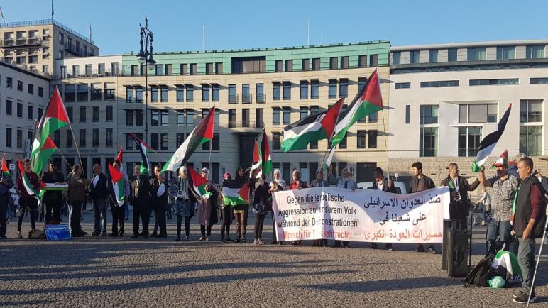 وقفة تضامنية في برلين مع أهالي الخان الأحمر ودعما لمسيرات العودة