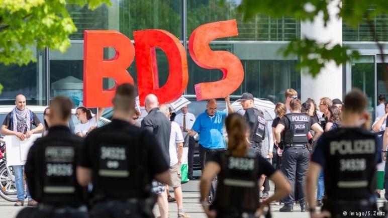 نشطاء من حركة BDS يعطلون عرض فيلم حول المحرقة اليهودية في برلين