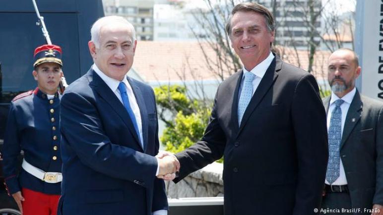 نتنياهو وبولسونارو يعلنون عن تحالف غير مسبوق بين البرازيل وإسرائيل