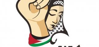 """مؤتمر فلسطينيي أوروبا يدعو لأوسع مشاركة في حملة نصرة المرأة المقدسية """"كلنا مريم"""""""