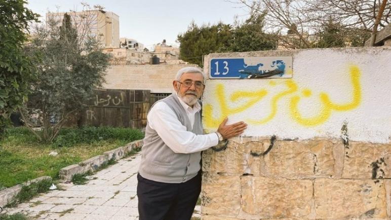 مبادرة فلسطينيي أوروبا للعمل الوطني تدين ما يتعرض له سكان حي الشيخ جراح في القدس وتدعو إلى التضامن معهم