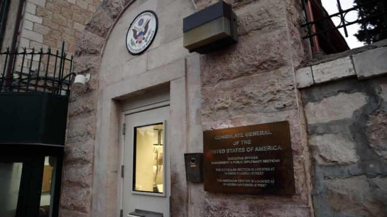 الولايات المتحدة الأمريكية تضم تمثيلها الدبلوماسي لدى الفلسطينيين إلى السفارة الأمريكية في القدس