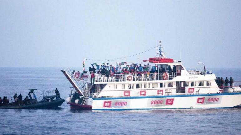 الحملة الأوروبية لرفع الحصار تدعو إلى إحياء الذكرى العاشرة لأسطول الحرية وتطالب بأنهاء الحصار عن قطاع غزة