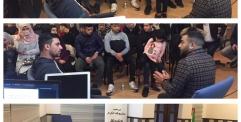 """""""أيسن"""" الألمانية تشهد لقاءا حول تاريخ فلسطين والقضية الفلسطينية"""