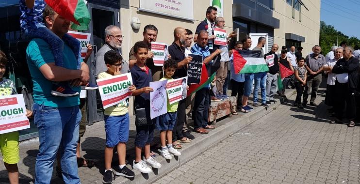 المنتدى الفلسطيني في الدنمارك يقيم وقفة تضامنية مع اللاجئين الفلسطينيين في لبنان