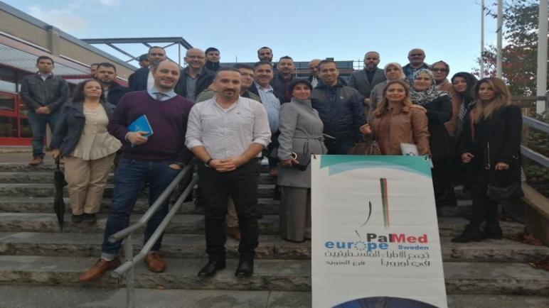 الأطباء الفلسطينيين في السويد يعقدون مؤتمرهم السنوي في يوتوبوري