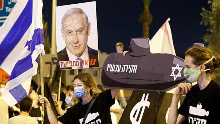 اسرائيليون يتظاهرون ضد سفر نتنياهو لتوقيع اتفاق التطبيع مع الإمارات والبحرين