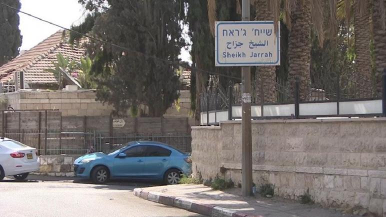 محامي عام إسرائيلي سابق يقاضي منظمة استيطانية لإبقاء عائلة فلسطينية بمنزلها في حي الشيخ جراح