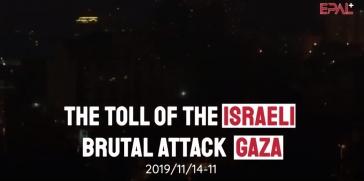 || شاهد || إحصائية العدوان الإسرائيلي على قطاع غزة 2019/11/14-11