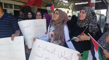 مركز العدالة في السويد يدعو لبنان إلى إلغاء قرار وزارة العمل الذي ينتقص من حقوق الفلسطينيين