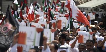وفد من الكيان إسرائيلي يلغي زيارته إلى مؤتمر في البحرين بسبب مخاوف أمنية على الرغم من الترحيب به