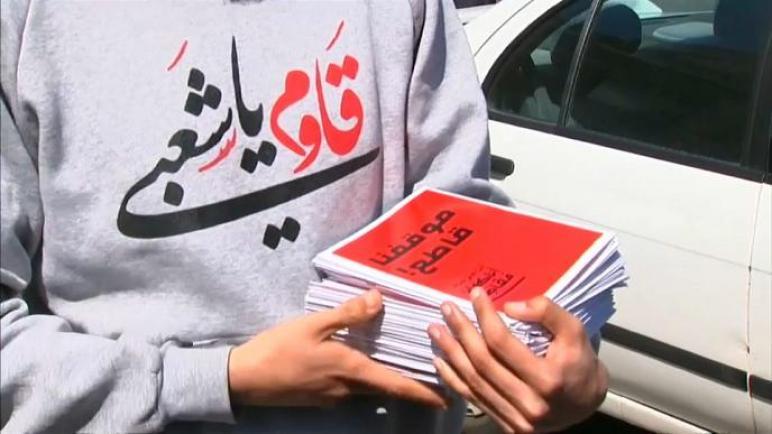 """فلسطينيو الداخل بين دعوات المقاطعة والحث على التصويت في انتخابات """"الكنيست الإسرائيلي"""""""