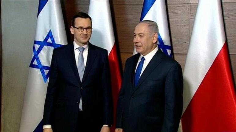 """بولندا تستدعي سفيرة """"الكيان الإسرائيلي"""" لديها ورئيس الوزراء البولندي يلغي زيارته لإسرائيل"""