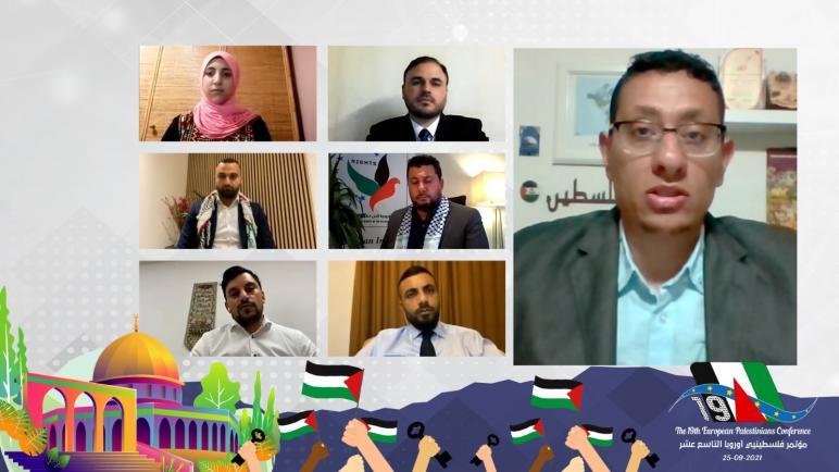 ندوة رقمية تبحث في العمل المؤسساتي الفلسطيني في أوروبا وسبل تطويره خدمة للقضية الفلسطينية