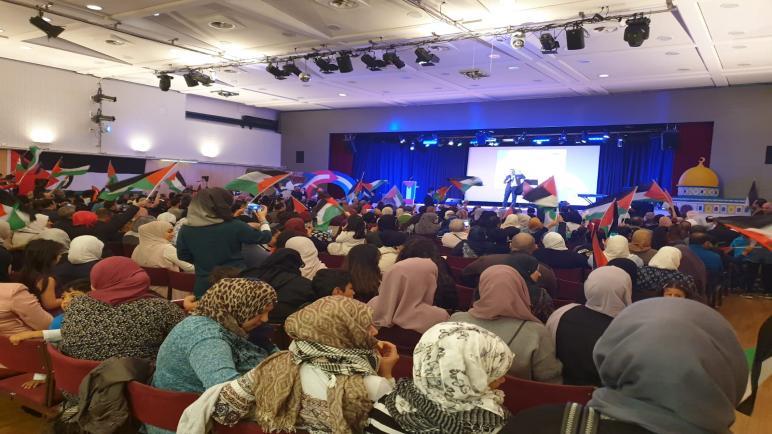 المجلس التنسيقي لدعم فلسطين في النمسا يقيم ملتقى فلسطين السنوي الـ 29