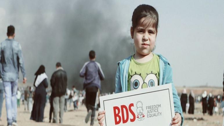 حركة BDS في هولندا تدعو للتظاهر و مقاطعة الأسلحة الإسرائيلية بمعرض الأسلحة الذي سيقام في روتردام بتاريخ 28 نوفمبر الجاري