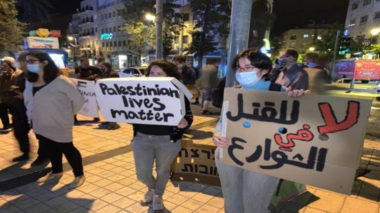 الشرطة الإسرائيلية تطلق النار على فلسطيني من ذوي الإعاقة الذهنية