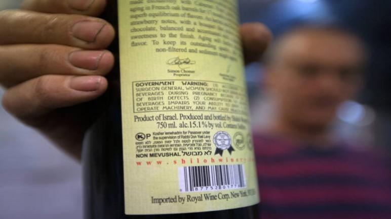 المحكمة الأوروبية العليا: يجب وضع ملصقات منفصلة على منتجات المستوطنات الإسرائيلية حتى يستطيع المستهلكين تمييزها