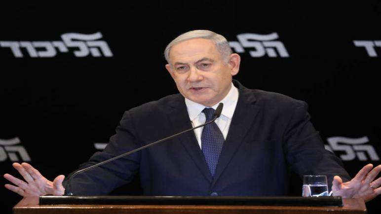 نتنياهو يتقدم بطلب منحه الحصانة من الملاحقة الجنائية في قضايا الفساد والرشوة