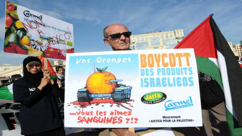 المحكمة الأوروبية: يسمح للنشطاء بالدعوة لمقاطعة المنتجات الإسرائيلية
