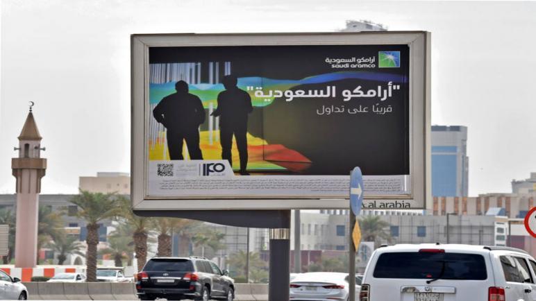 وزارة الداخلية الإسرائيلية: يمكن للإسرائيليون الآن زيارة المملكة العربية السعودية