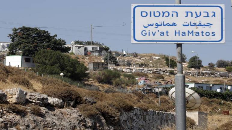 الكيان الإسرائيلي يواصل خطط بناء المستوطنات المثيرة للجدل في القدس الشرقية