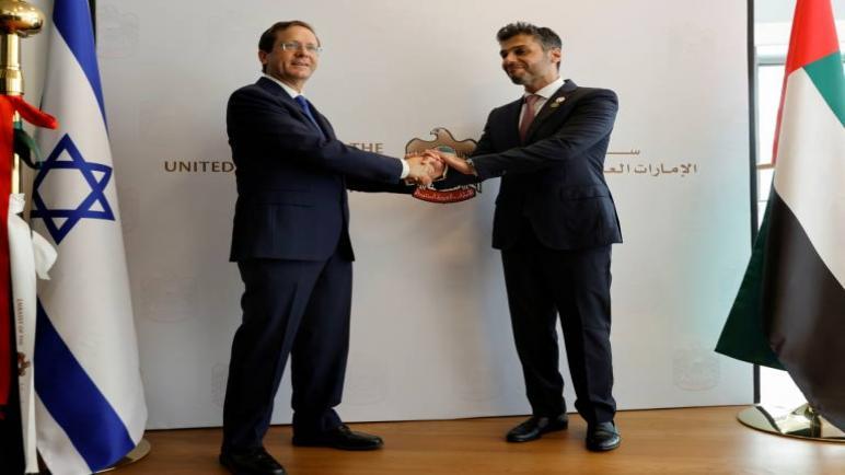 الإمارات العربية المتحدة تفتح سفارتها لدى الكيان الإسرائيلي