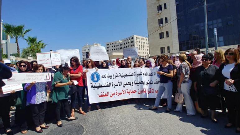 مقتل الفتاة إسراء غريب يحرك الشارع الفلسطيني رفضا للعنف ضد المرأة
