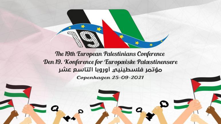 """انطلاق التحضيرات لعقد مؤتمر فلسطينيي أوروبا التاسع عشر تحت شعار """"القدس توحدنا والعودة موعدنا"""""""