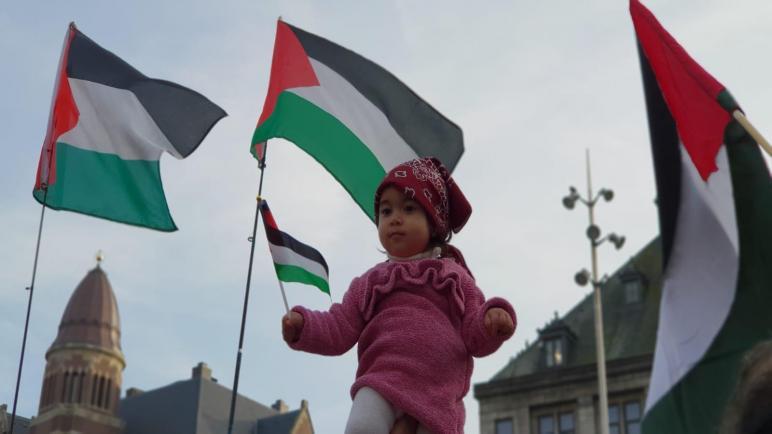 الجالية الفلسطينية في هولندا تقيم وقفة بأمستردام في الذكرى 101 لتصريح بلفور