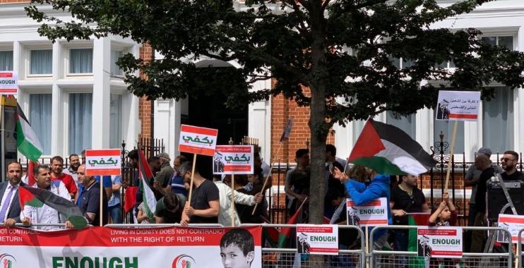 المنتدى الفلسطيني في بريطانيا ينظم وقفة أمام السفارة اللبنانية بلندن وذلك دعما لفلسطينيي لبنان
