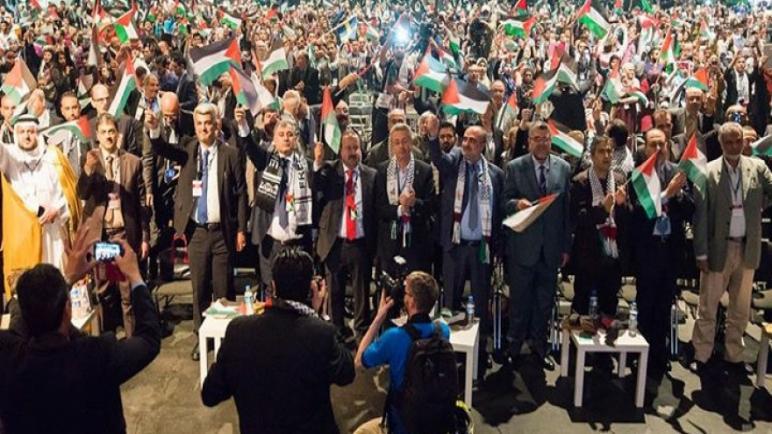 """""""مؤتمر فلسطينيي أوروبا"""" يختار كوبنهاجن مكانا لانعقاده السابع عشر في 27 نيسان / أبريل 2019"""